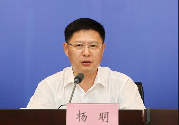 安徽省发展改革委副主任杨明发布新闻图片