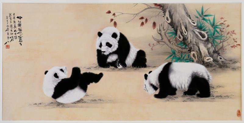四川是大熊猫的故乡,是他的艺术创作之源;大熊猫是道法自然的典范,是