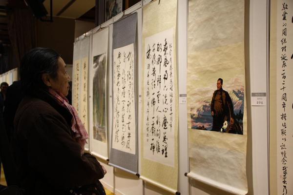 纪念周总理诞辰120周年书画展――永远的怀念